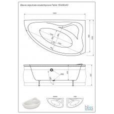 Ванна Bliss Fabia 150х90 левая акриловая асимметричная (c панелью и каркасом)